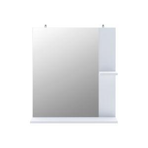 Zrcadlo KORAL bílé